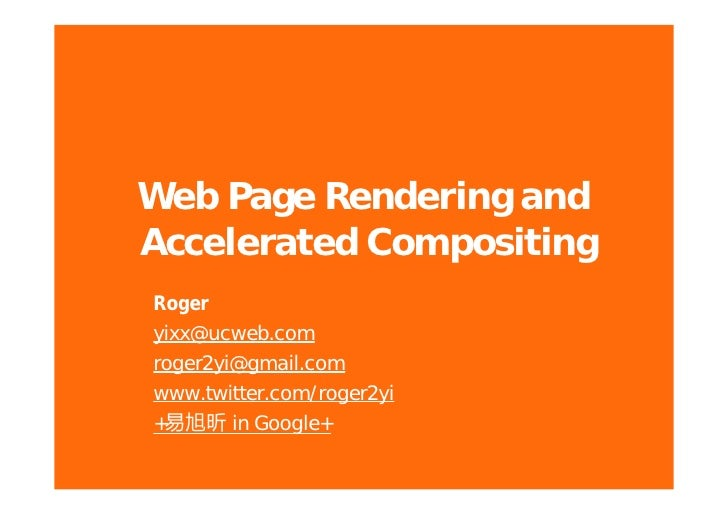 Web Page Rendering and Accelerated Compositing