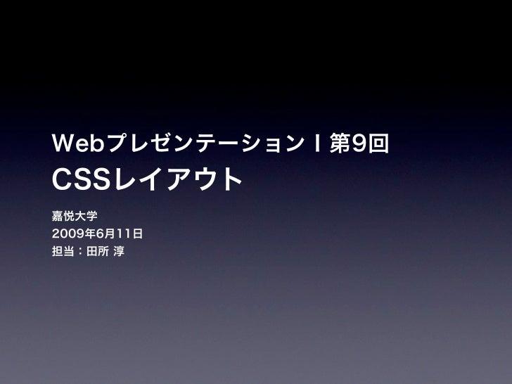 <?xml version=quot;1.0quot; encoding=quot;utf-8quot;?> <!DOCTYPE html PUBLIC quot;-//W3C//DTD XHTML 1.0 Strict//ENquot; qu...