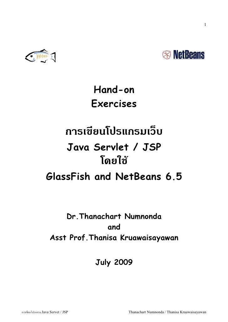 Java Web Programming Using NetBeans 6.5