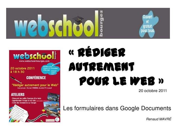 [Webschool] Formulaires google