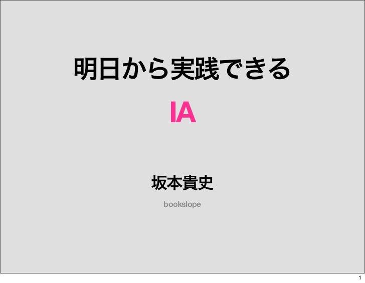 IA  bookslope                 1