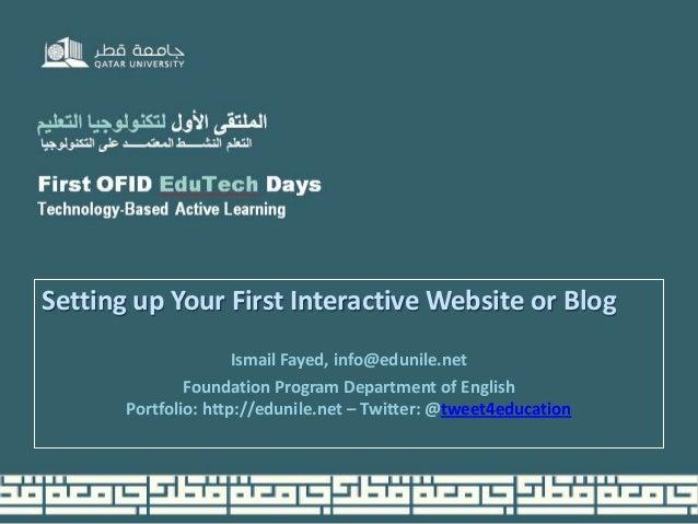 Website Design PD Session