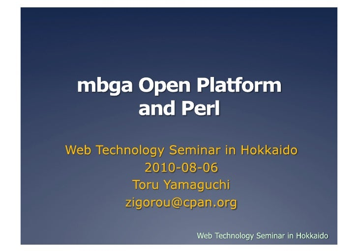mbga Open Platform and Perl