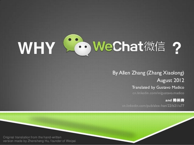 WHY ?By Allen Zhang (Zhang Xiaolong)August 2012Translated by Gustavo Madicocn.linkedin.com/in/gustavo.madicoand 韩林涛cn.link...