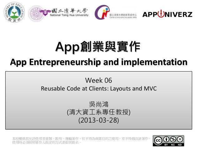 Week 06 Modular Javascript_Brandon, S. H. Wu