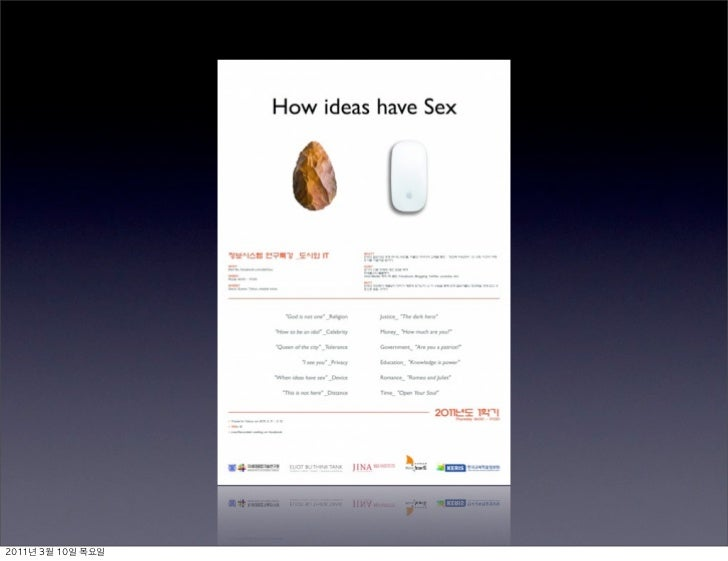 How Ideas Have Sex_w2