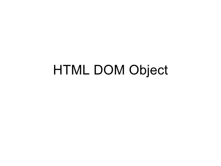HTML DOM Object