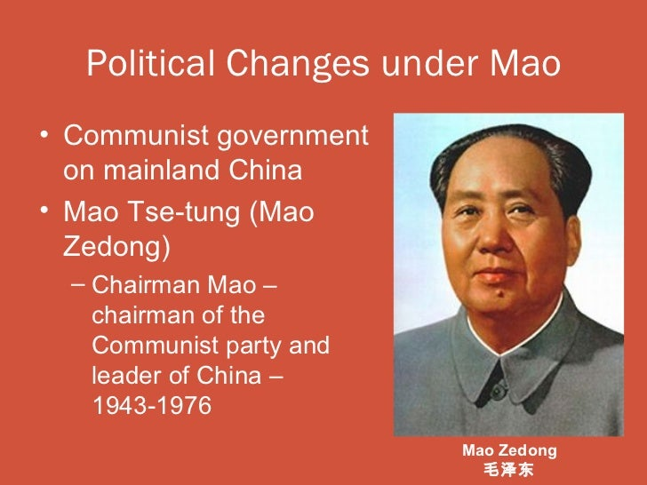 an introduction to the history of china between 1949 1976 Rise of communism in china introduction  in china chinese revolution in 1949 the communist leader mao  people's republic of china from 1966 through 1976.