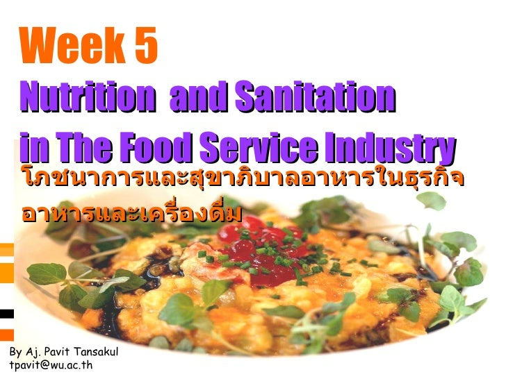 Week 5 Nutrition  and Sanitation  in The Food Service Industry By Aj. Pavit Tansakul [email_address] โภชนาการและสุขาภิบาลอ...