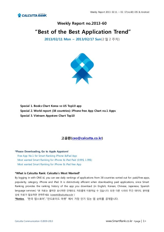 Weekly Report 2013. 02.11. ~ 02. 17(no.60) iOS & Android                                     Weekly Report no.2013-60     ...