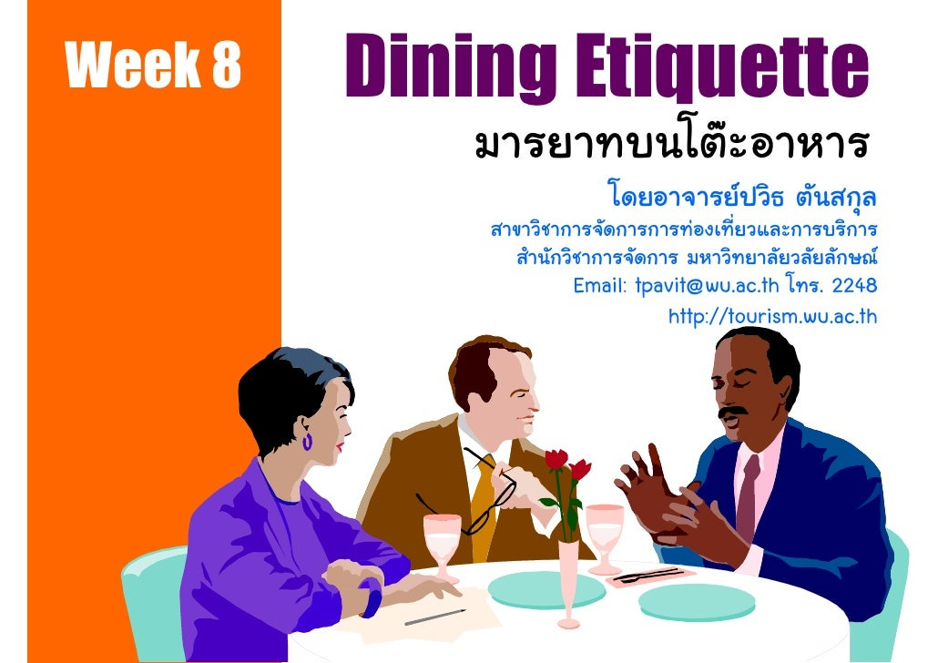 Week 8   Dining Etiquette                 Email: tpavit@wu.ac.th . 2248                          http://tourism.wu.ac.th  ...