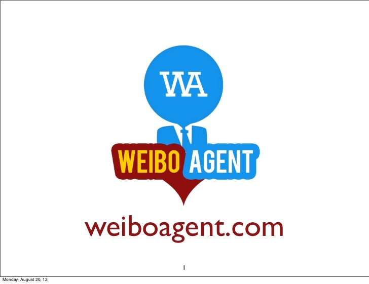 Weibo agent startup introduction