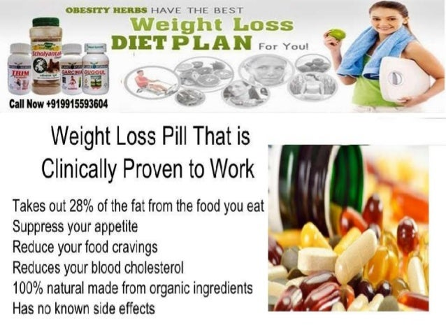 Weight loss Herbal Pills IT IS USEFUL FOR  Weight Loss Quick Weight Loss  Remove Fats Correct Carbohydrate Protein Me...