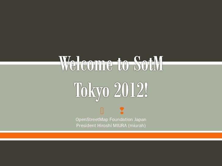 Welcome keynote