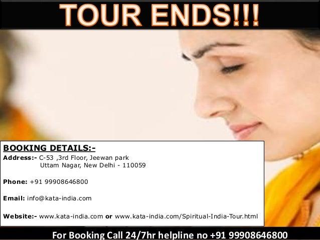 Spiritual India /spiritual-india-tour.html