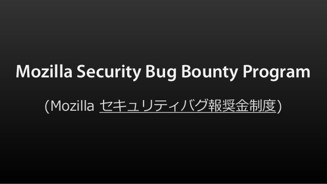 Welcome to the Black Hole of Bug Bounty Program Rebooted