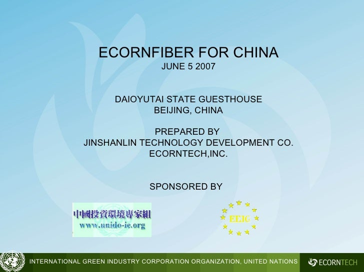 ECORNFIBER FOR CHINA