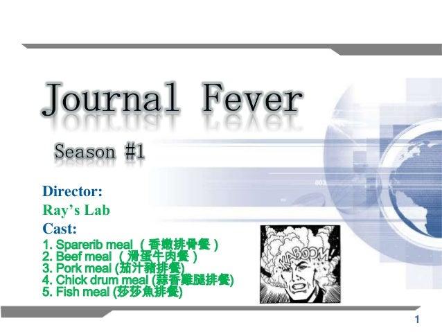 Season #1Director:Ray's LabCast:1. Sparerib meal (香嫩排骨餐)2. Beef meal (滑蛋牛肉餐)3. Pork meal (茄汁豬排餐)4. Chick drum meal (蒜香雞腿排餐...