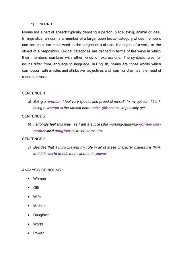 Essay On Woman
