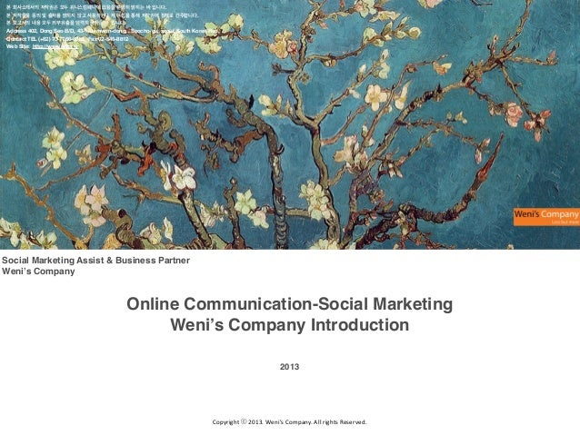 Copyright	   ⓒ	   2013.	   Weni's	   Company.	   All	   rights	   Reserved. Online Communication-Social Marketing Weni's C...