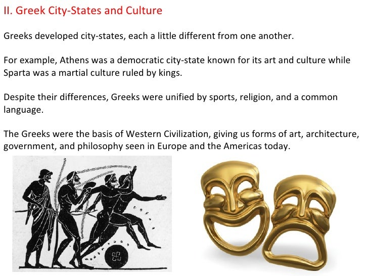 a comparison of the greek civilization and the roman civilization