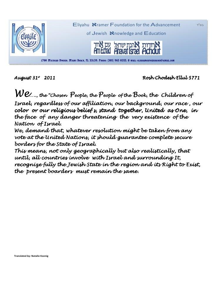 We the chosen people 8 02 2011