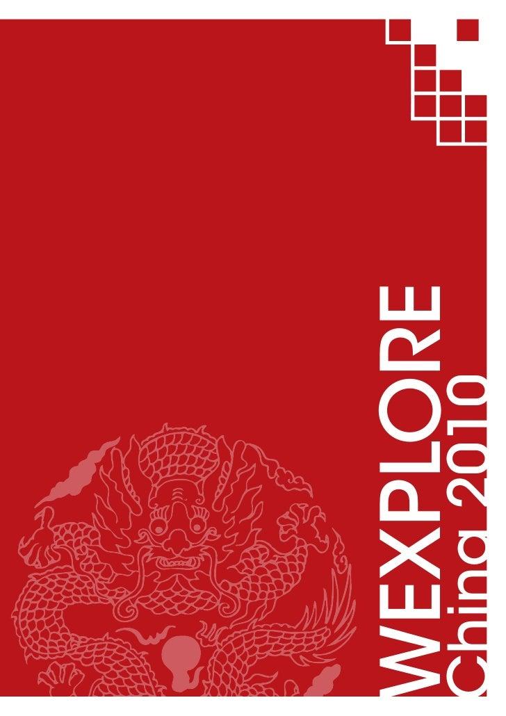 WEXPLORE China Brochure