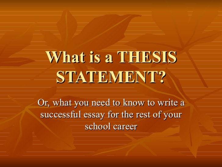 jessica hagedorn essays about education