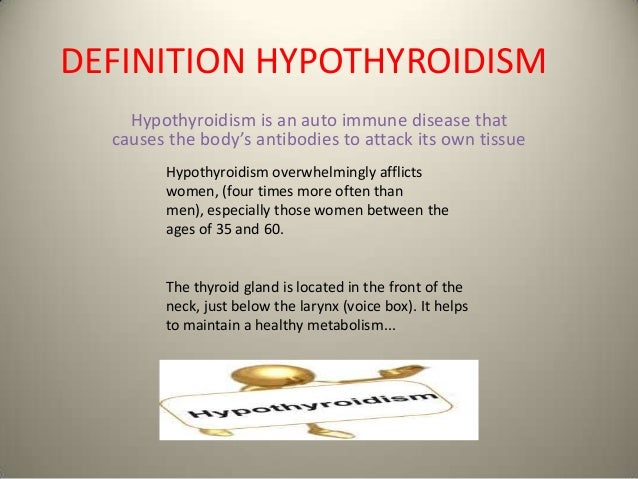 HOW TO CURE HYPOTHYROIDISM