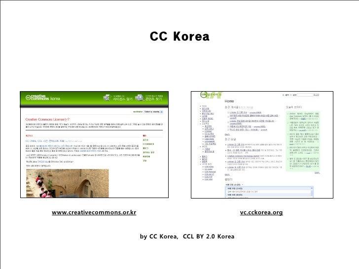 What Cc Korea Do