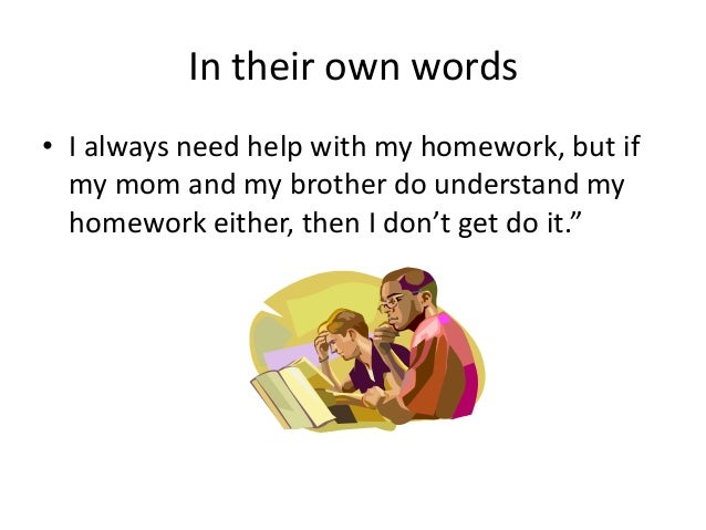 Homework help for english language learners