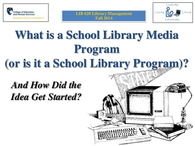 What is a school library media center