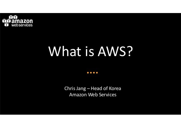 [Mar AWS 101] What is AWS?