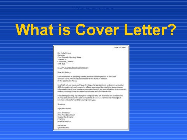 What is cover letter for