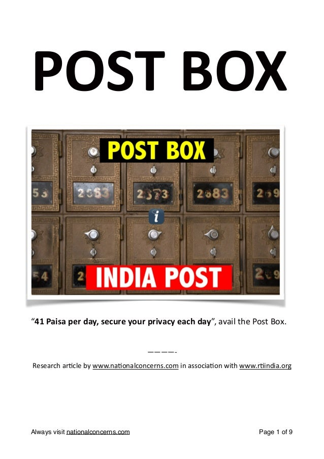 """POST  BOX    """"41  Paisa  per  day,  secure  your  privacy  each  day"""",  avail  the  Post  Box...."""