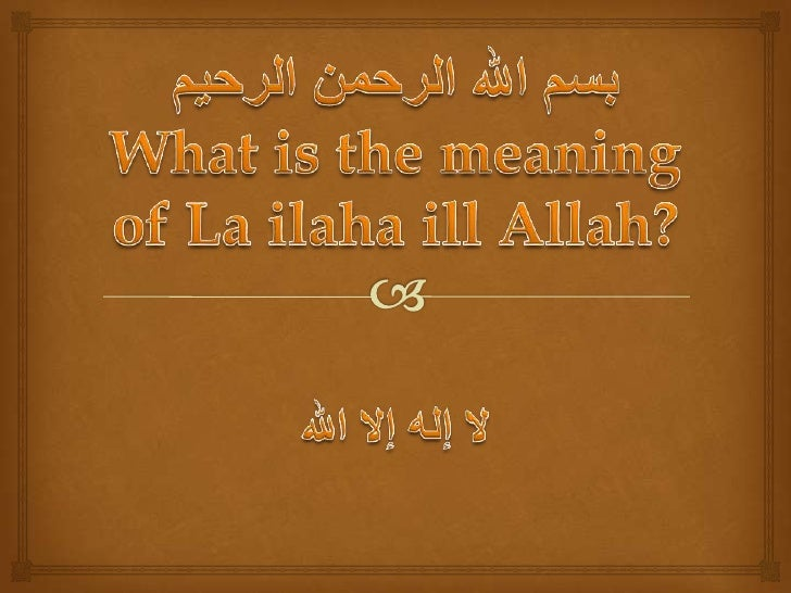 The meaning of la ilaha ill Allah