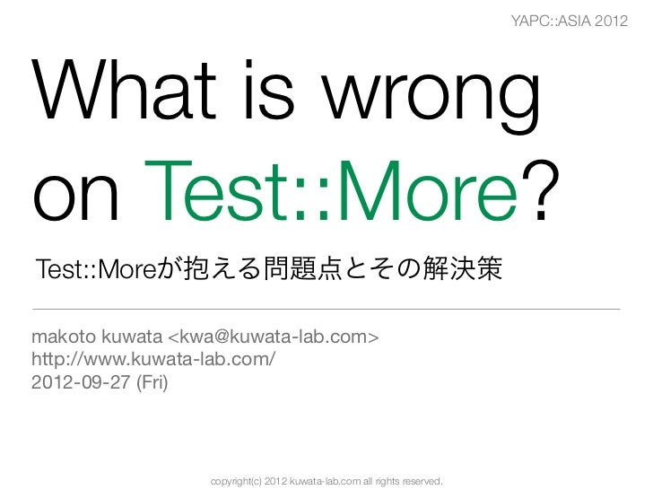 What is wrong on Test::More? / Test::Moreが抱える問題点とその解決策
