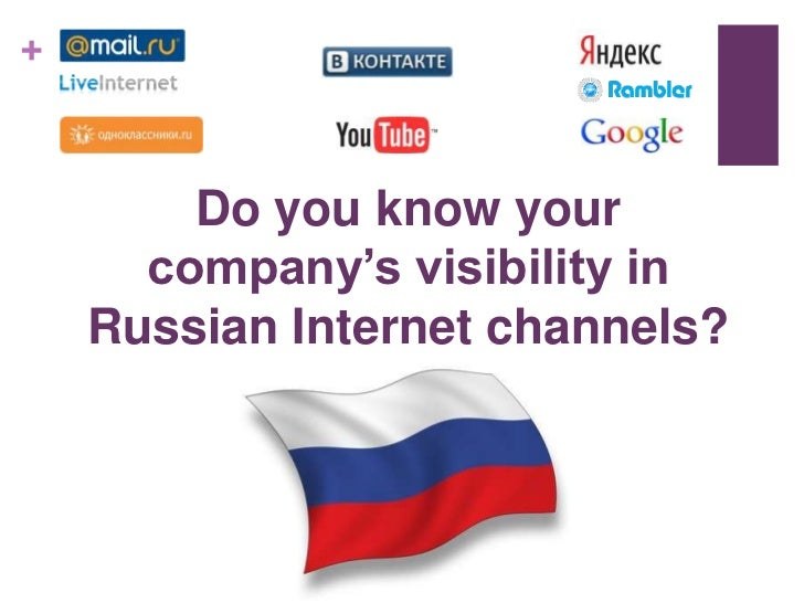 +        Do you know your      company's visibility in    Russian Internet channels?