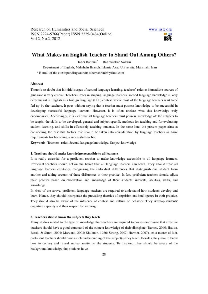 What makes an english teacher to stand out among others