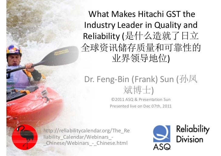 What makes hitachi gst the industry leader in quality and reliability