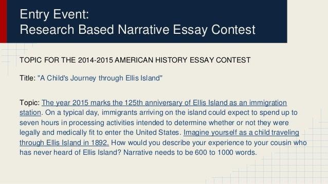 contest essay high scholarship school