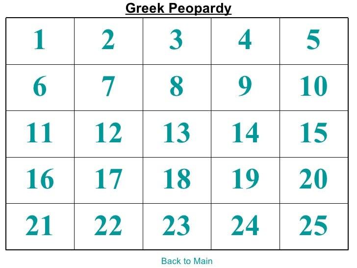 Greek Peopardy1    2         3             4    56    7         8             9    1011   12       13             14   151...