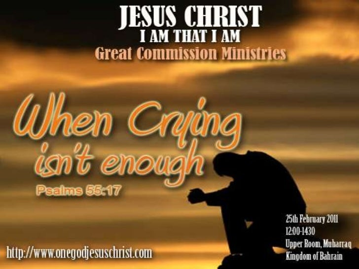 When crying isn't enough