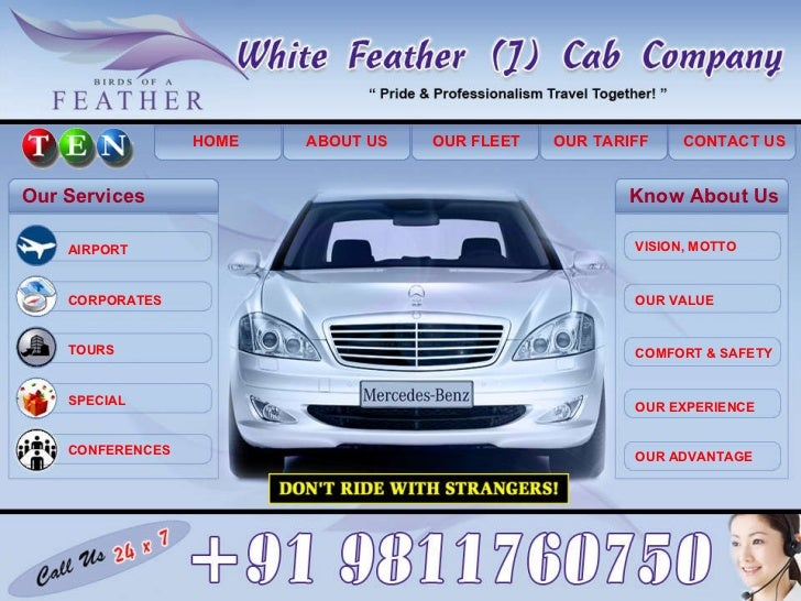 White feather e_broucher