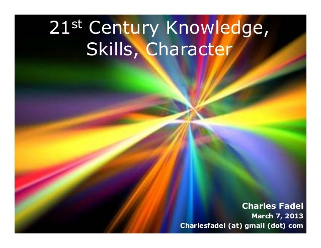 21st Century Curriculum with Charles Fadel
