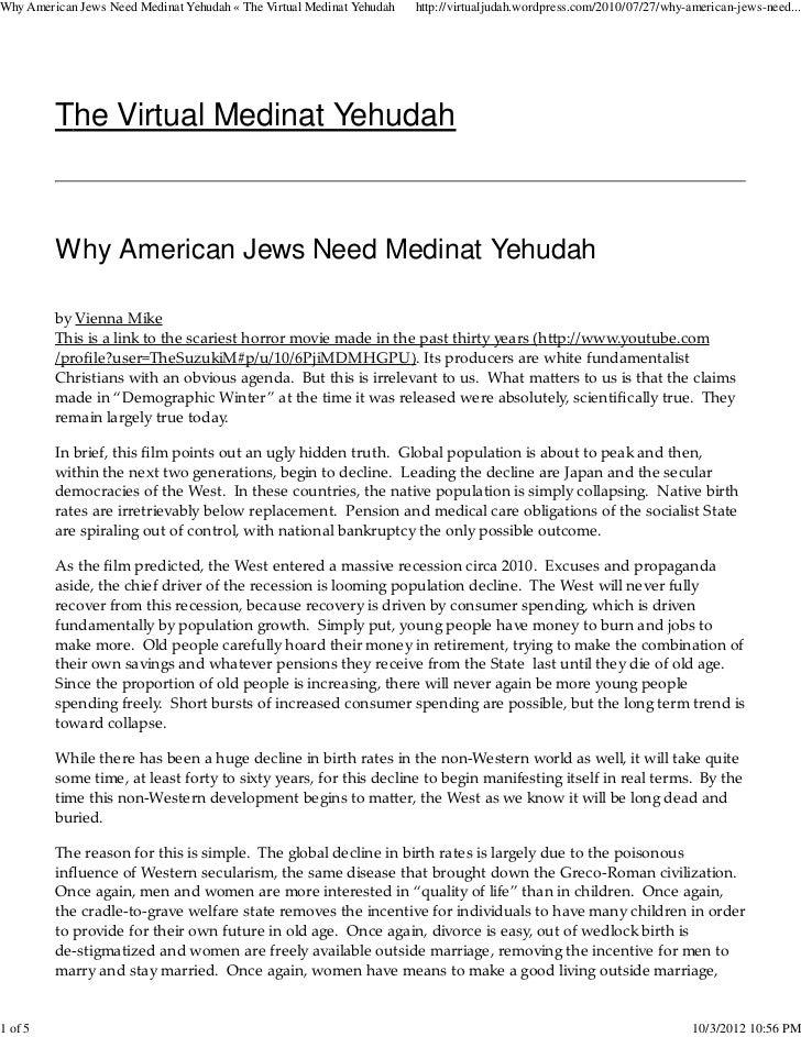 Why american jews need medinat yehudah « the virtual medinat yehudah