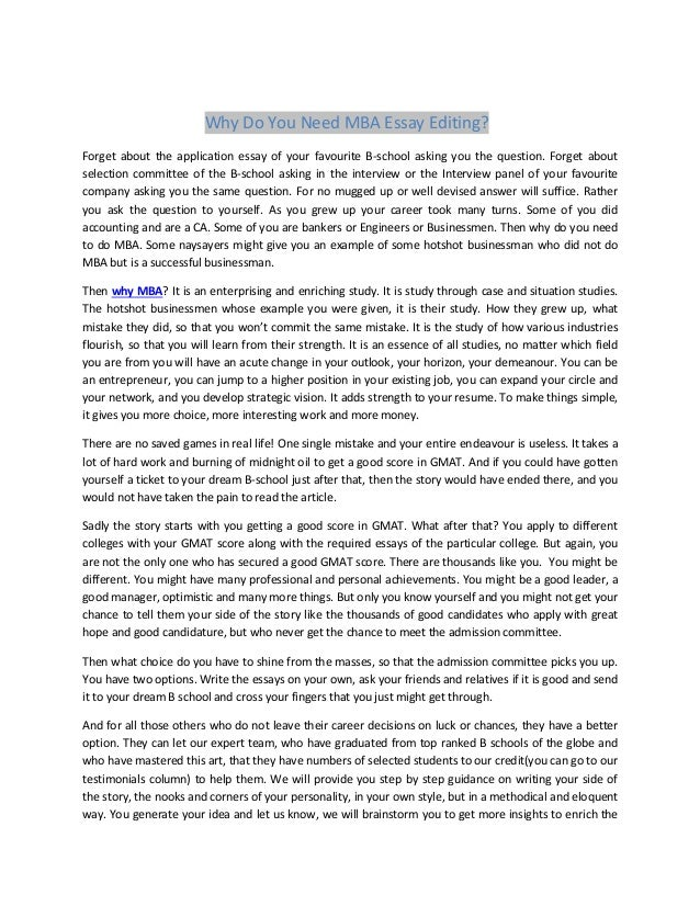 Sample mba essay