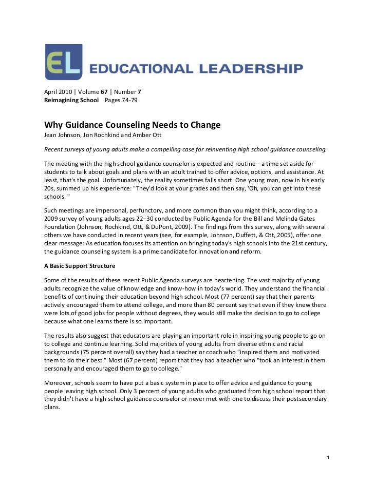 Why Guidance Counseling Needs to Change