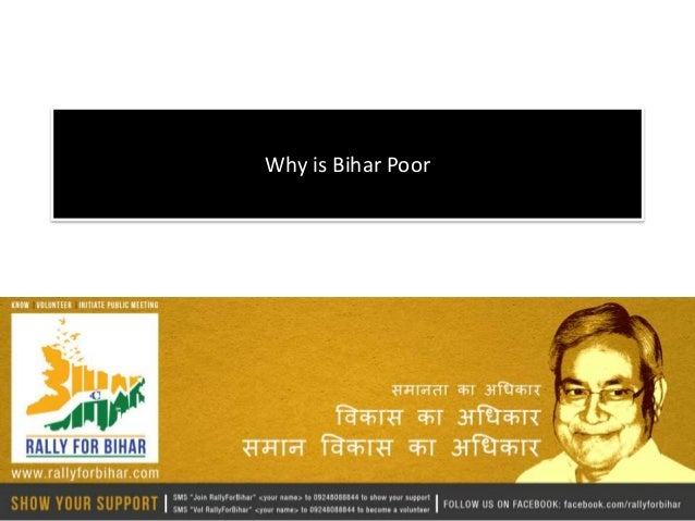 Why is Bihar Poor