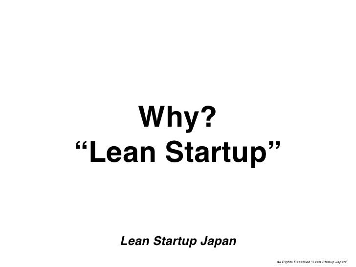 """Why?""""Lean Startup""""   Lean Startup Japan                        All Rights Reserved """"Lean Startup Japan"""""""
